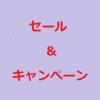 本日(2017年1月29日)のみ!低反発マットレス「トゥルースリーパー プレミアム」が1万円OFF