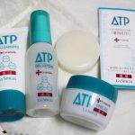 敏感肌用スキンケア「薬用ATPトライアル4点セット」を使ってみた クーポン還元で実質0円