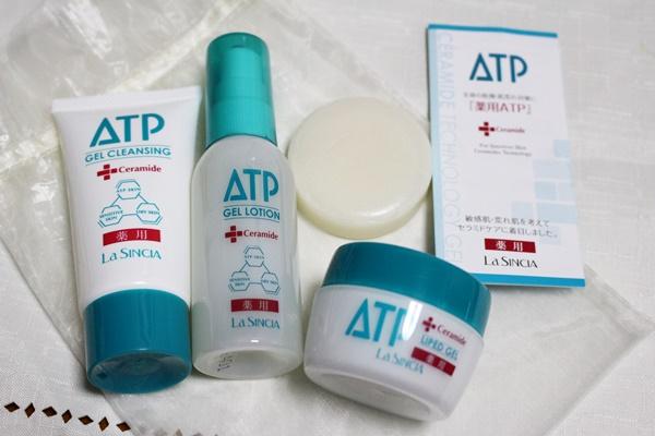 薬用ATPトライアル4点セット