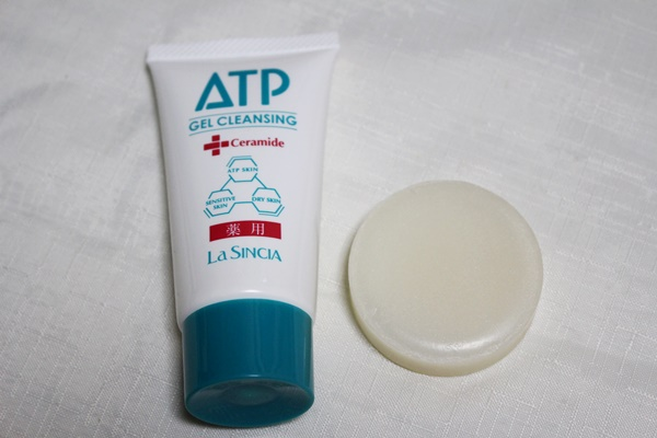 薬用ATPトライアル クレンジングと洗顔せっけん