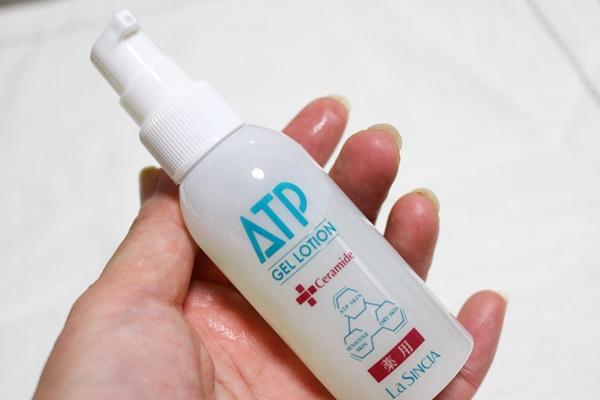 薬用 ATP ゲルローション
