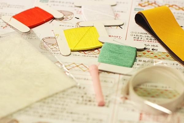 フェリシモ 加賀指ぬき キット材料