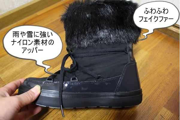 lodgepoint lace boot w ロッジポイント レース ブーツ ウィメン