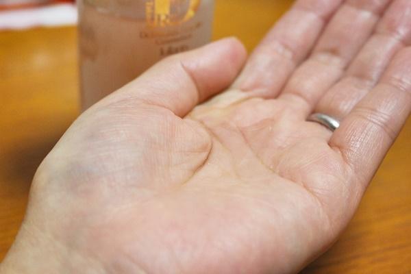 リファイン リッチローション(保湿化粧水)