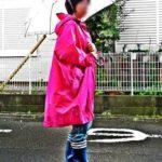 ショルダーバッグを持ったまま羽織れるレインポンチョ&歩きやすい長靴