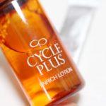 1日100円 2800円の高浸透型ビタミンC化粧水「サイクルプラス」の使用感レポ