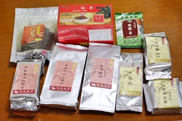 華泰茶荘 福袋