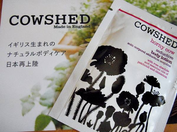 COWSHED「Horny Cow セダクティヴ ボディローション」