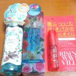 楽天市場 激安1,000円香水福袋の中身公開 気軽に使えるカジュアルな内容