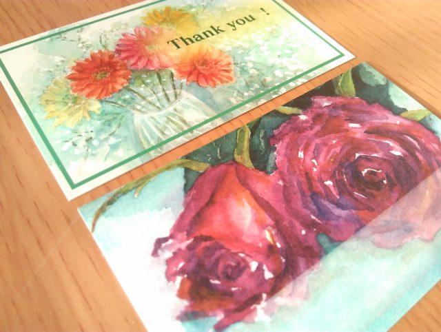 手書き水彩のカード